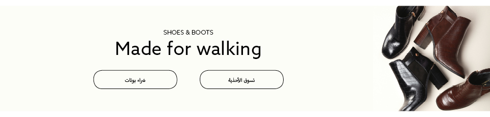 Womens_Shoes_HP_Banners_AR_DT