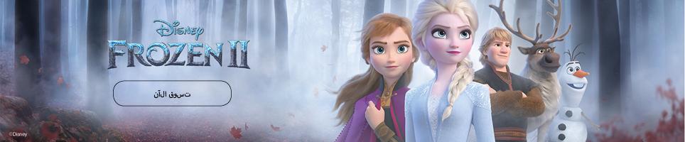 Frozen_HP_Banners_AR_DT